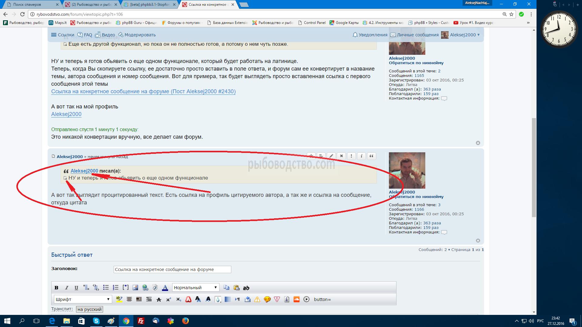 Как сделать ссылку на страницу в Контакте, способы ее узнать и скинуть 1