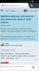 Ошибки, задержки и прочие сбои в работе форума - Screenshot_2017-01-23-00-57-11.png