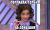 Беседка - risovach.ru.png
