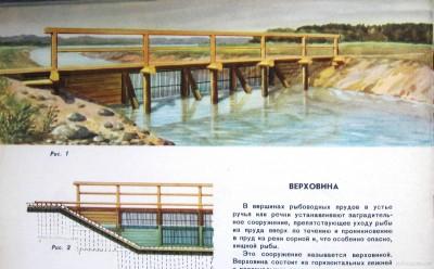 Шандоры для шахт водоспусков - IMG_3203.JPG