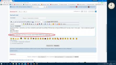 Вопросы и предложения по форуму - Кнопка под гиперссылку всплывающее окно зпаполненное строчка.png