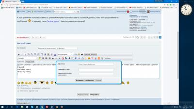 Вопросы и предложения по форуму - Кнопка под гиперссылку всплывающее окно.png