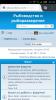 Новости о изменениях и дополнениях на форуме - Screenshot_2017-08-31-22-44-20.png