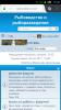 Ошибки, задержки и прочие сбои в работе форума - Screenshot_2017-09-20-15-00-26.png