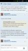 Ошибки, задержки и прочие сбои в работе форума - Screenshot_2016-12-22-11-06-52.png